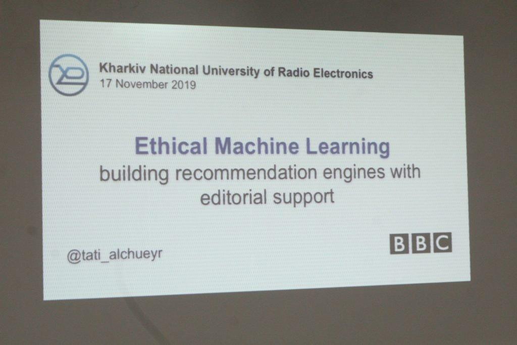 Студентам ХНУРЭ рассказали о принципах морали и этики в разработке искусственного интеллекта