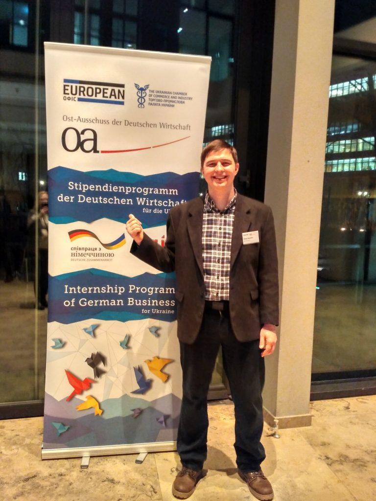 Аспирант ХНУРЕ принял участие в стипендиальной программе стажировок немецкого бизнеса для Украины