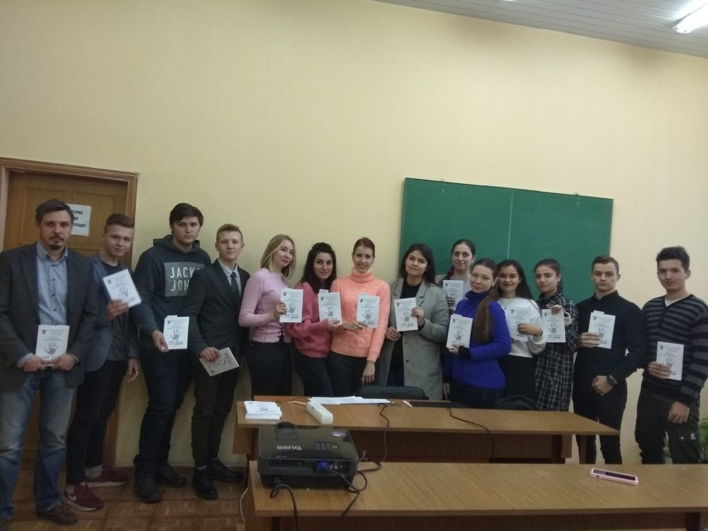 Students of NURE took part in the International Scientific and Practical Conference