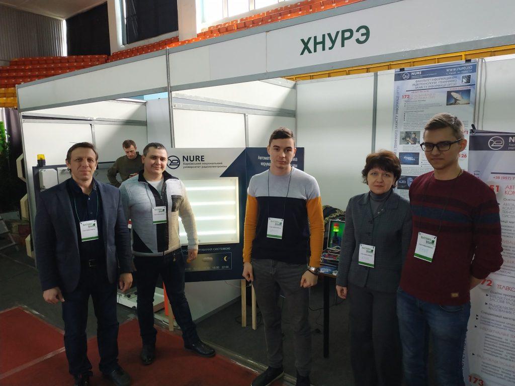 ХНУРЕ представил свои разработки на форуме-выставке Kharkiv Build&Energy