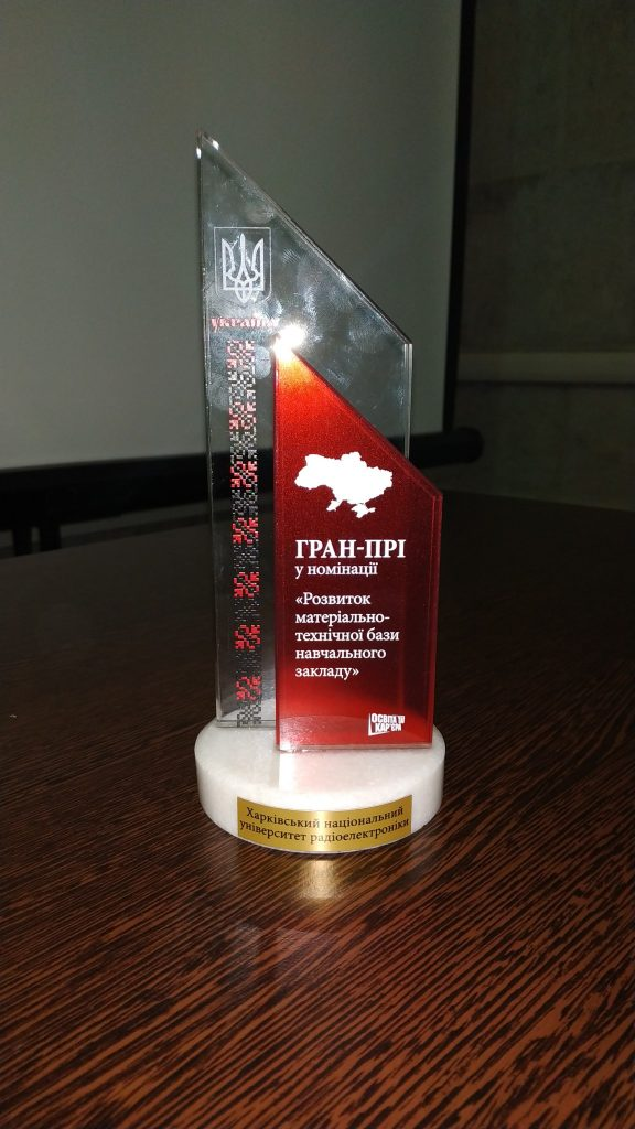 """NURE received the honorary title """"Leader of the higher education in Ukraine"""""""