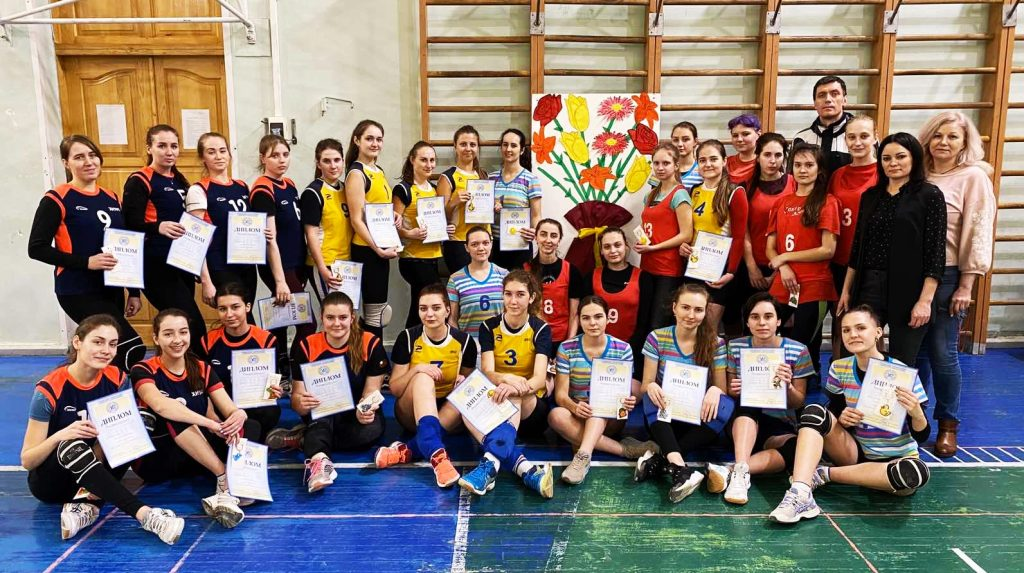 A volleyball tournament was held in KNURE