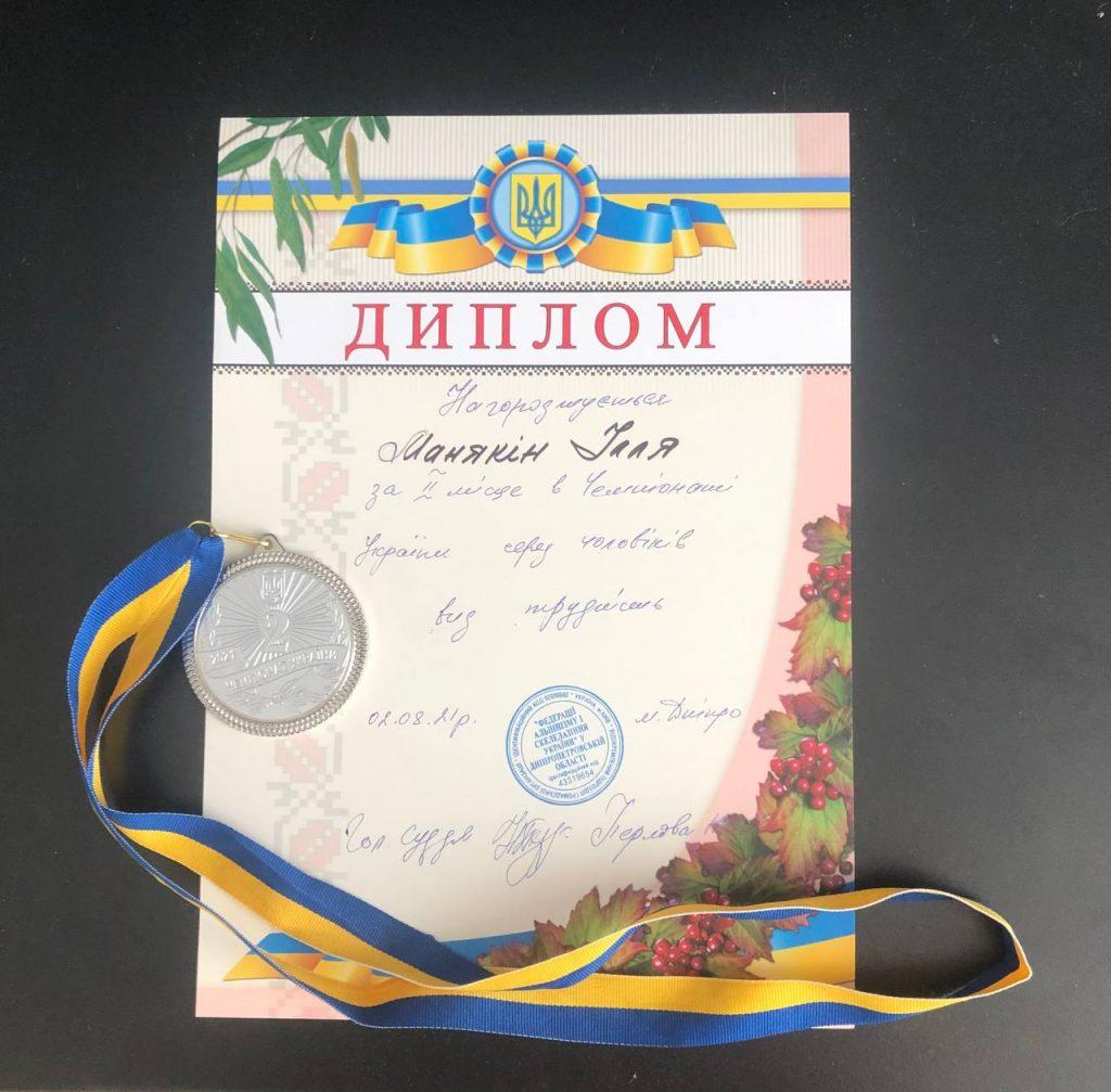 Спортсмен ХНУРЭ завоевал серебро на Чемпионате Украины по скалолазанию