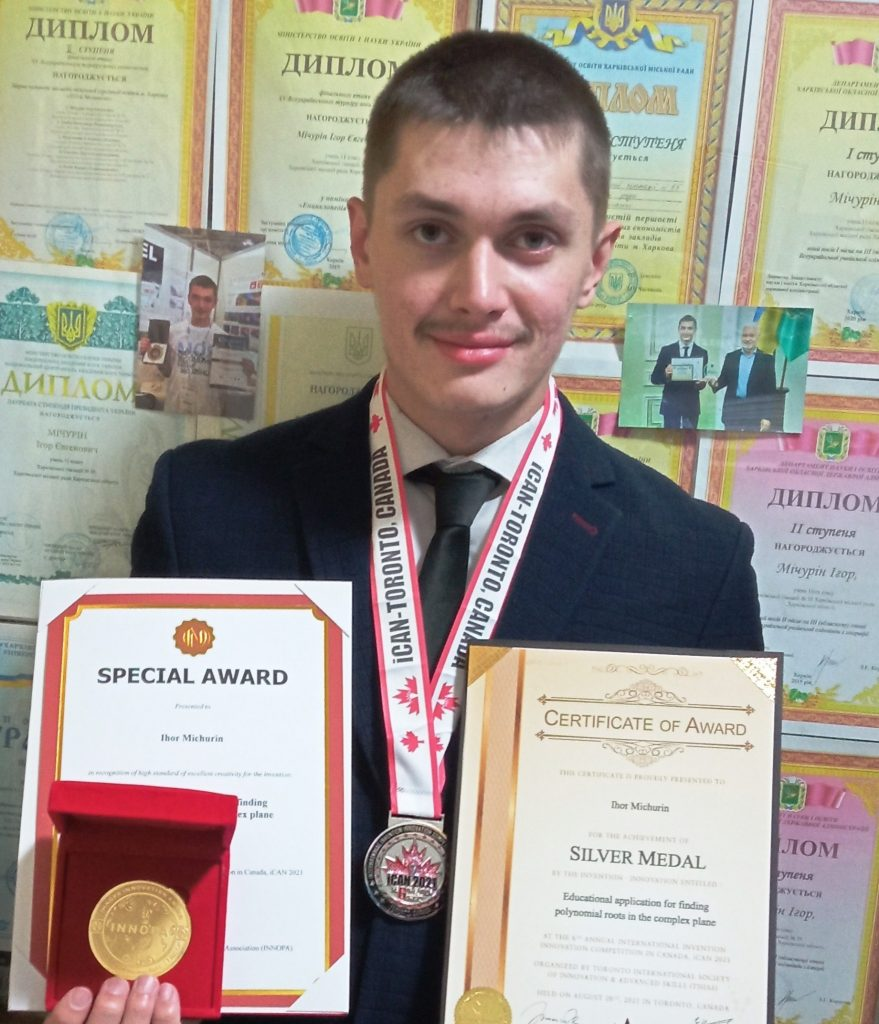 NURE student won a silver medal at the International Competition ICAN 2021