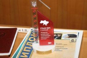 Ученый совет ХНУРЭ отметил достижения университета, ученых и студентов