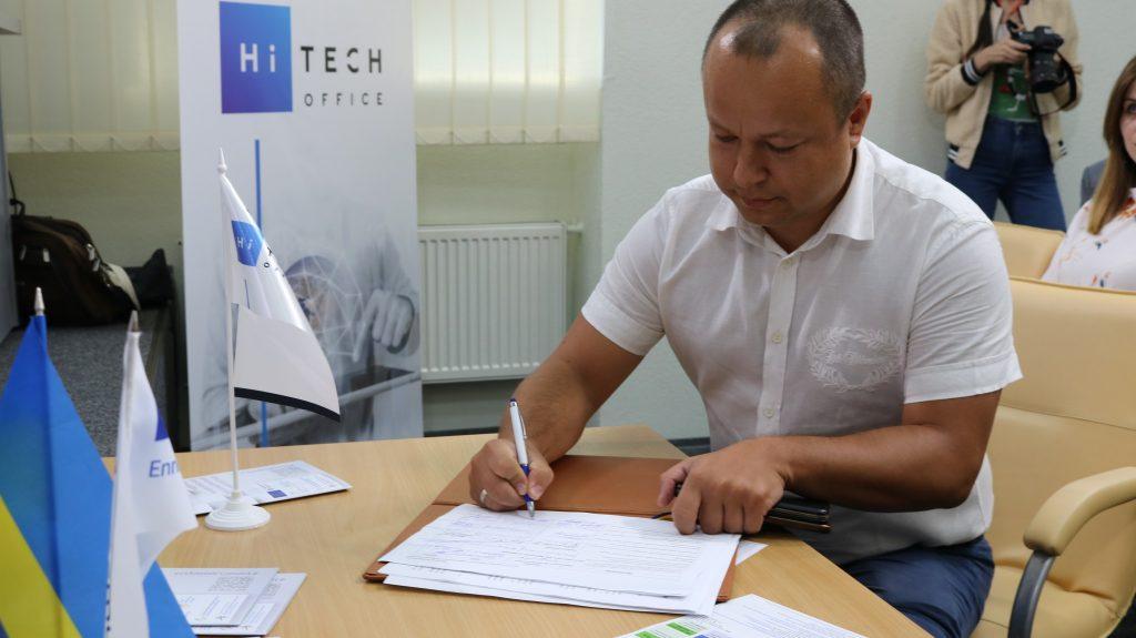 ХНУРЕ приєднався до Української Національної Цифрової Коаліції
