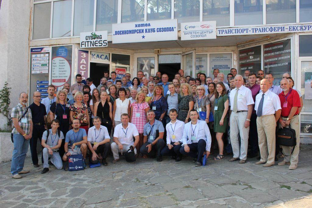 Подведены итоги VIII Международной научной конференции