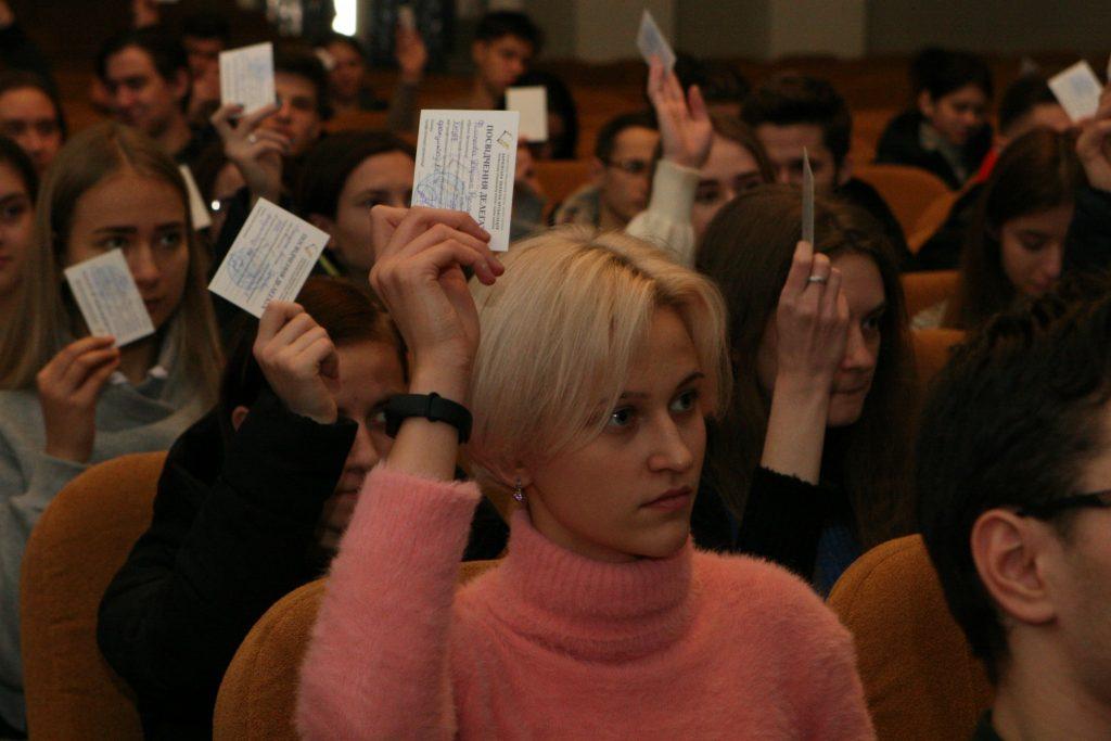 Состоялась отчетно-выборная конференция профсоюзной организации студентов ХНУРЭ