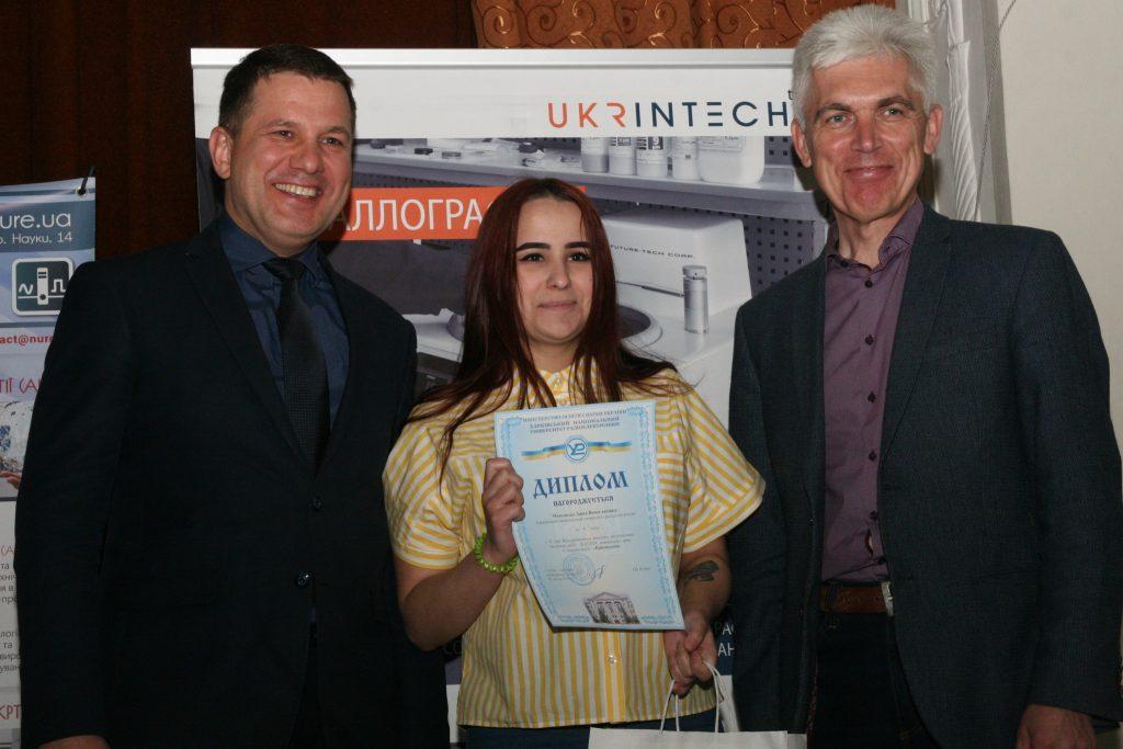 В ХНУРЭ наградили призеров Всеукраинского конкурса научных работ