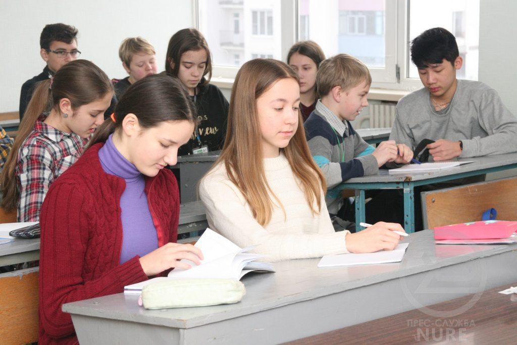 В ХНУРЭ стартовала Зимняя школа по математике для школьников