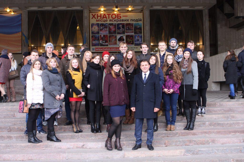 Студенты ХНУРЭ приняли участие в праздновании Международного дня студентов в ХНАТОБ