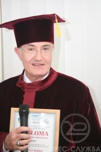 """Professor Shahin Serhat Seker was awarded the title """"Honorary Professor of NURE"""""""