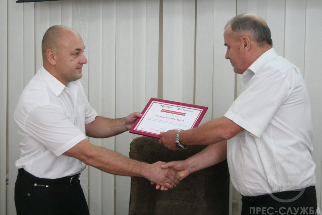 LG Eleсtronics presented certificates to the NURE staff