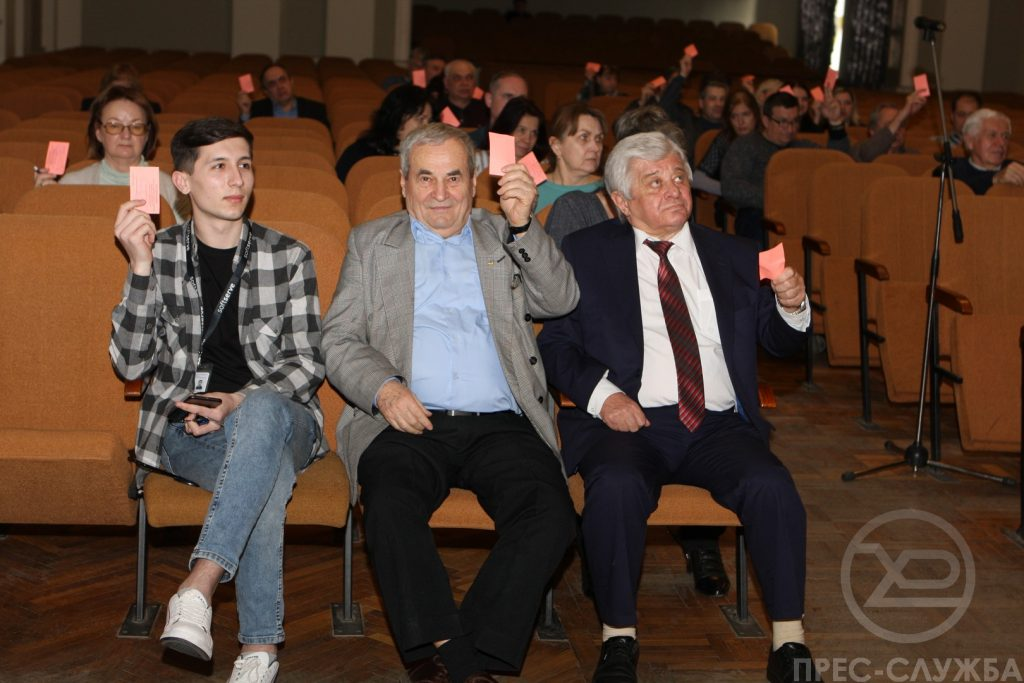 A Conference of the labor collective was held in NURE