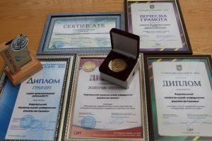 ХНУРЕ отримав гран-прі та золоту медаль