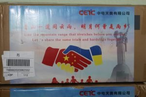 Chinese partners donated protective masks to NURE