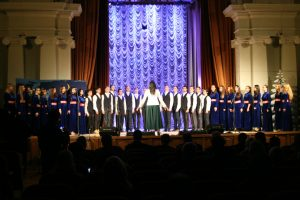 A New Year's Consert took place in NURE