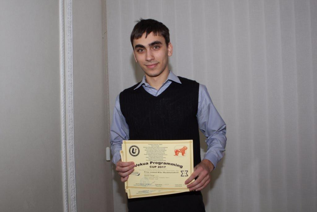 Студенти ХНУРЕ отримали диплом за участь у міжнародних змаганнях