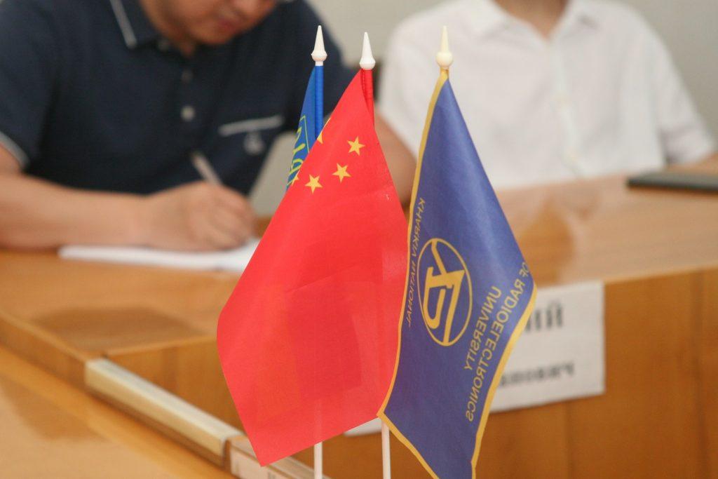 В ХНУРЭ обсудили возможность реализации программы академической мобильности с университетом Циндао