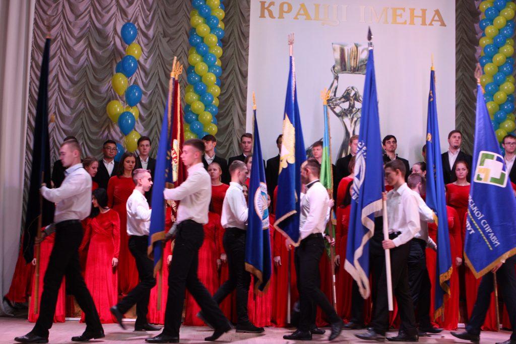 ХНУРЭ стал лидером конкурса «Высшая школа Харьковщины — лучшие имена»