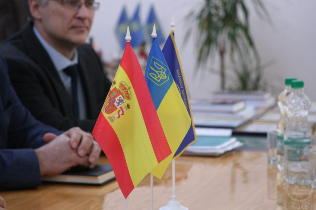 University of Valladolid will collaborate with NURE