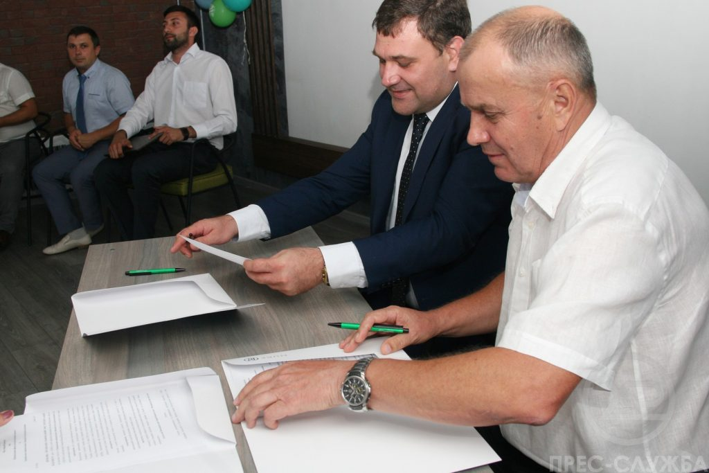 A Technology and Innovation Support Center was opened in NURE