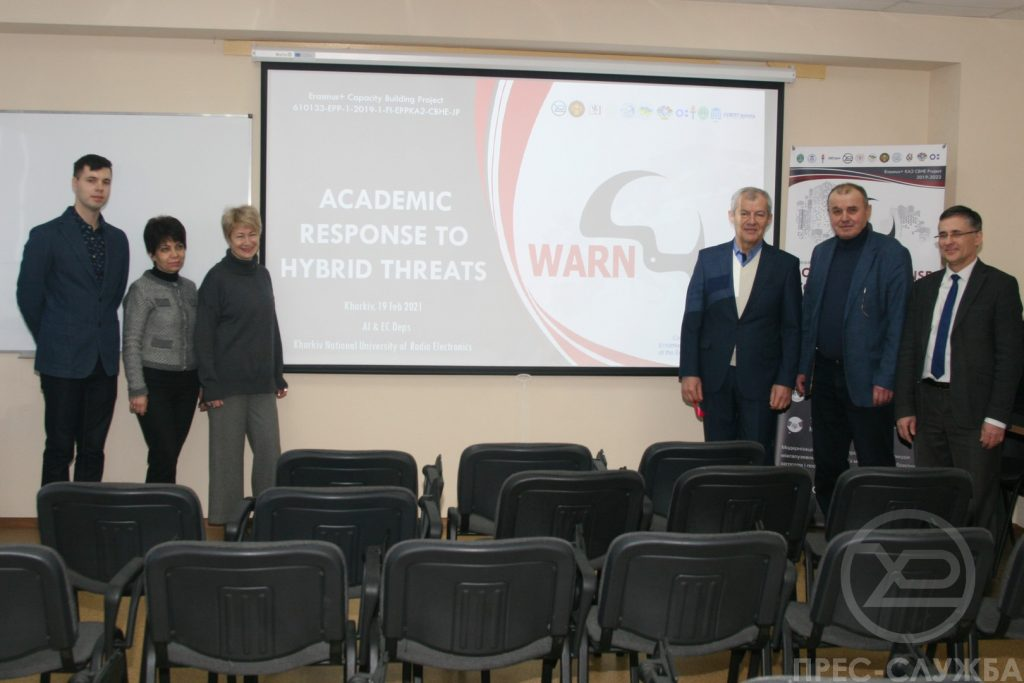 A new laboratory has been opened at NURE
