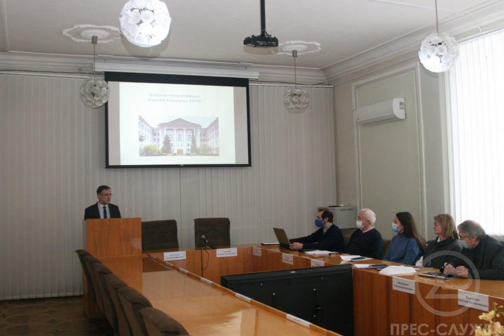 У ХНУРЕ відбулось засідання комісії з питань реформування Наукової бібліотеки