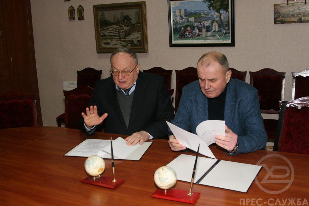 ХНУРЕ підписав угоду про співробітництво з ХНАДУ