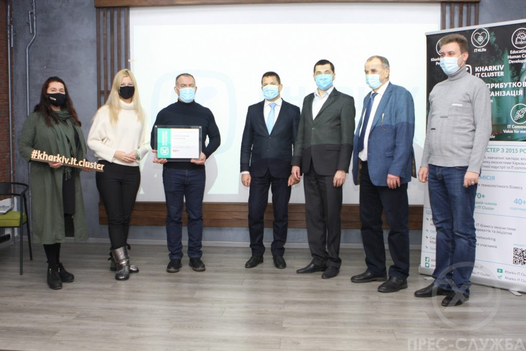 """Kharkiv IT Cluster recommends"" awards were given to IT specialities at NURE"