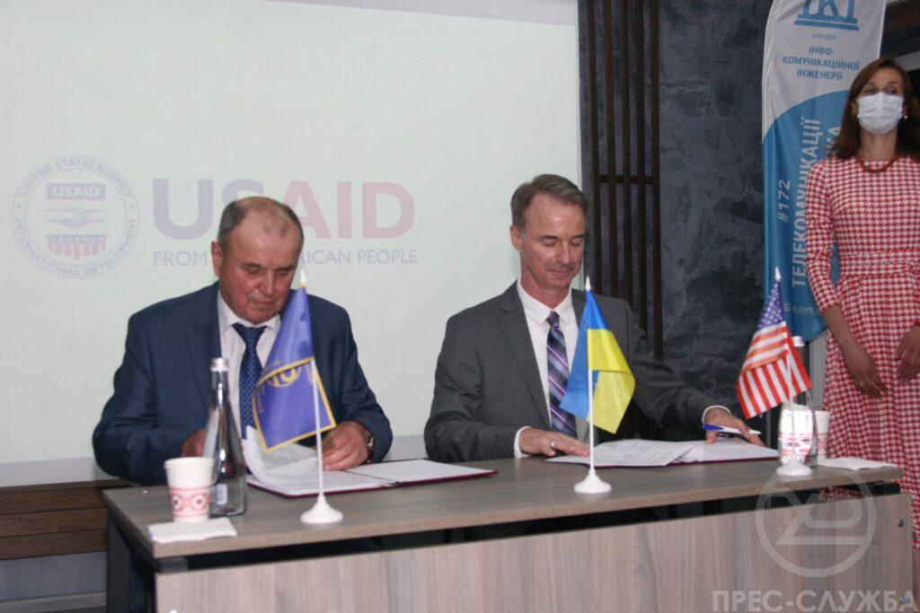 ХНУРЭ присоединился к программе поддержки высшего образования проекта USAID