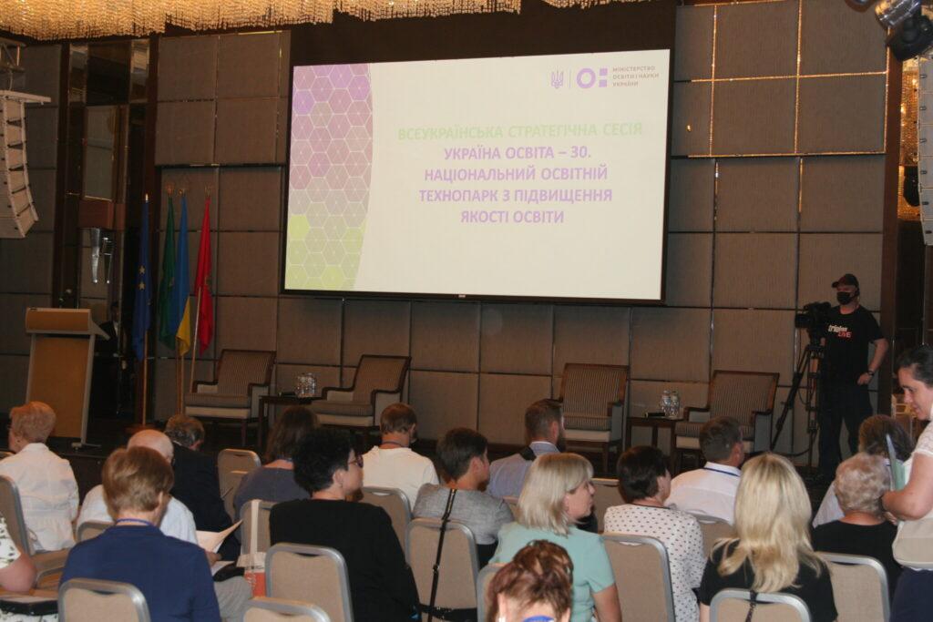 ХНУРЭ принял участие в выставке «Образование Харьковщины — 30»