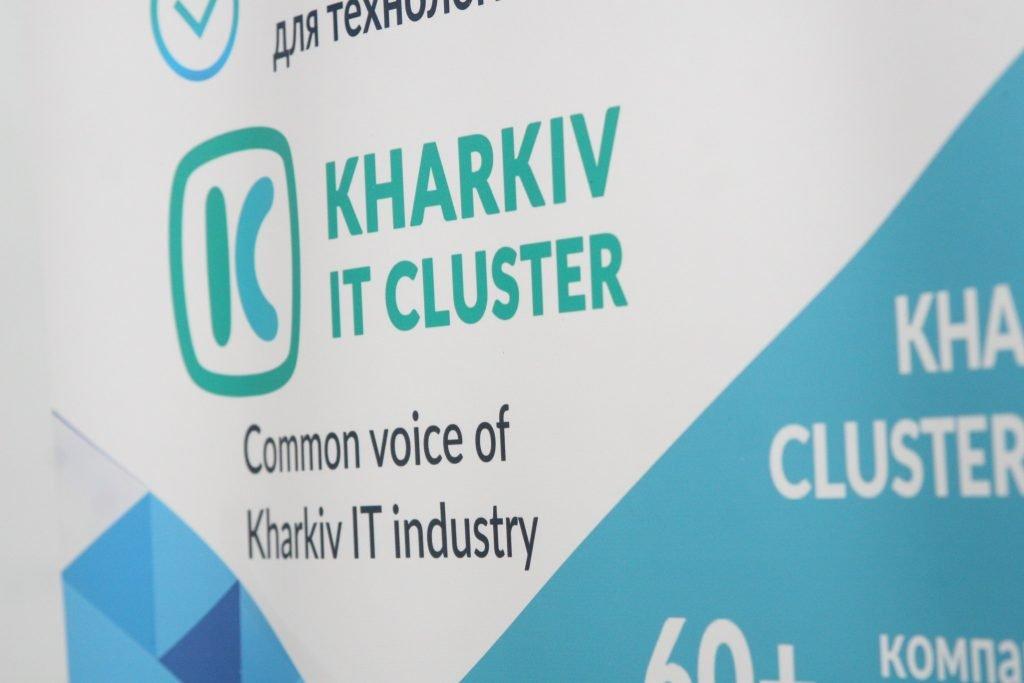 У ХНУРЕ стартував другий сезон проекту OPEN IT 2.0 від Kharkiv IT Cluster