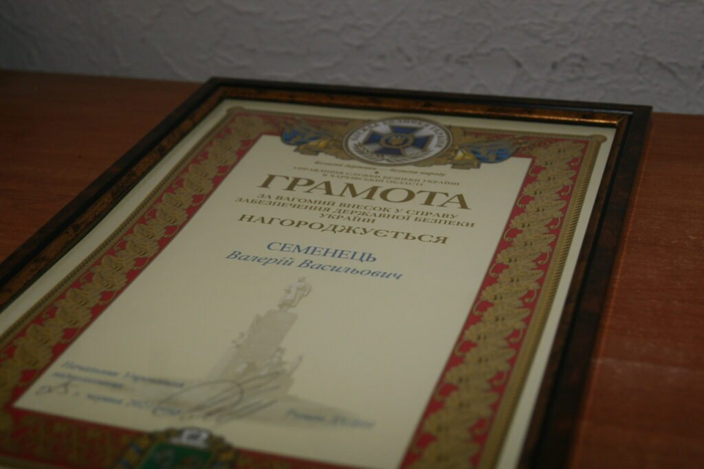 Rector of NURE received a diploma