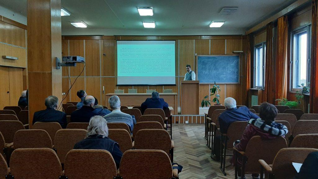 Ученые ХНУРЭ выступили с докладом на Международной научно-практической конференции