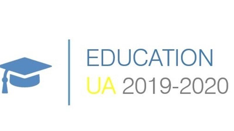 We invite you to participate in the contest EducationUA 2019-2020