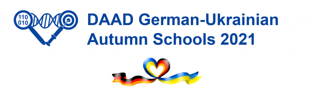 Лекції від німецьких науковців на кафедрі системотехніки
