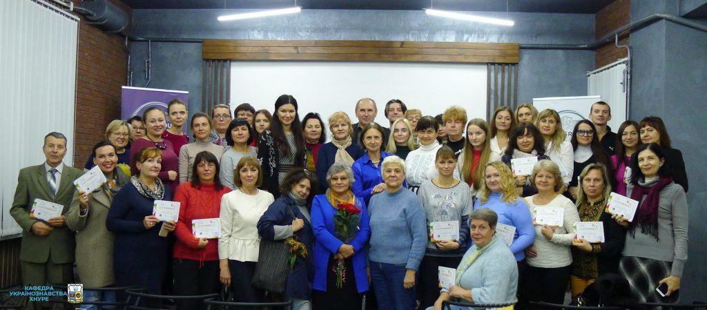 У ХНУРЕ відбулося урочисте закриття курсу «Українська – це просто!»