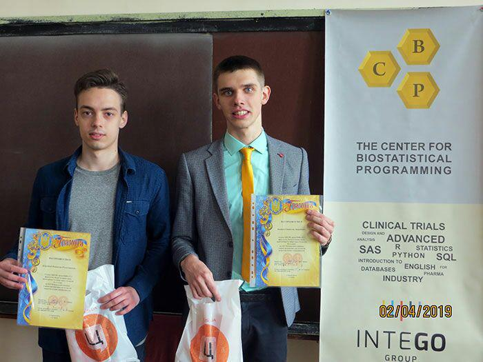 NURE students won prizes at the Olympics in higher mathematics