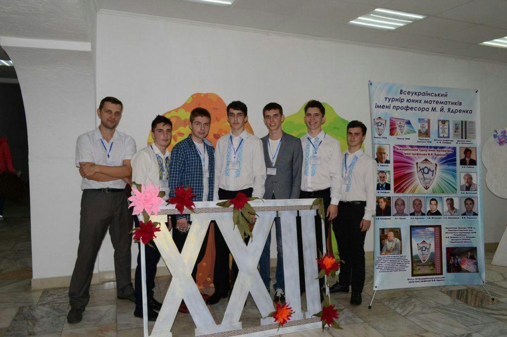 Команда школьников, которую подготовили студенты и преподаватели ХНУРЭ стала призерами турнира математиков