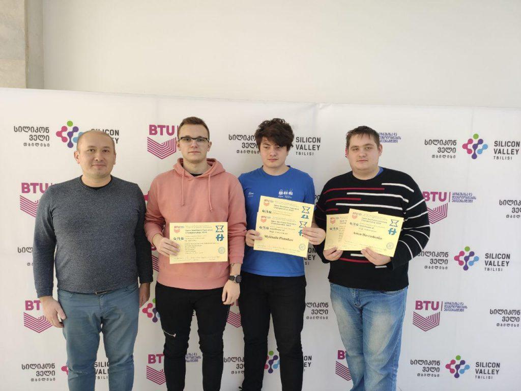Студенты ХНУРЭ установили исторический рекорд на Международном чемпионате по программированию