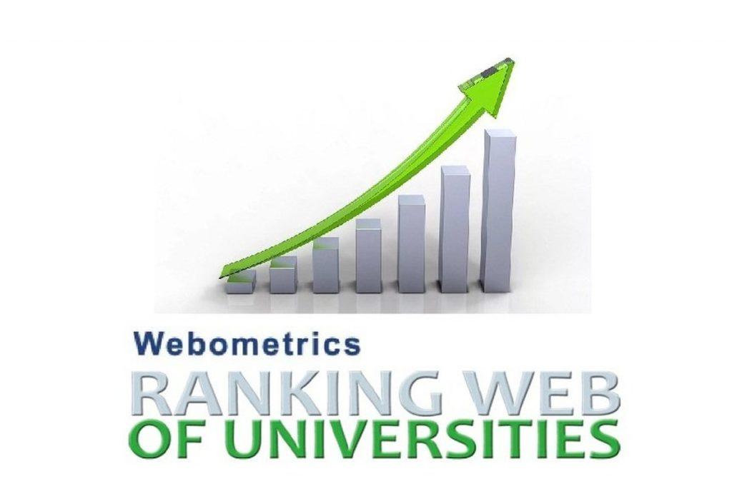 ХНУРЕ покращив позиції у рейтингу Ranking of World Universities