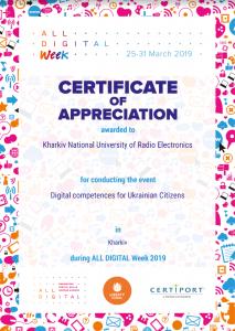 ХНУРЕ долучився до ініціативі «All Digital Week»