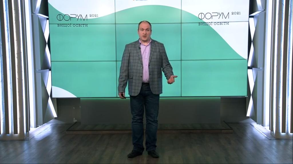 Алексей Турута принял участие в Форуме высшего образования