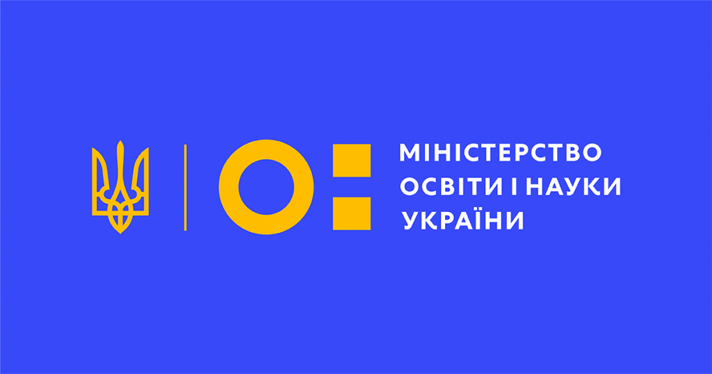 KNURE students received academic scholarships of the President of Ukraine