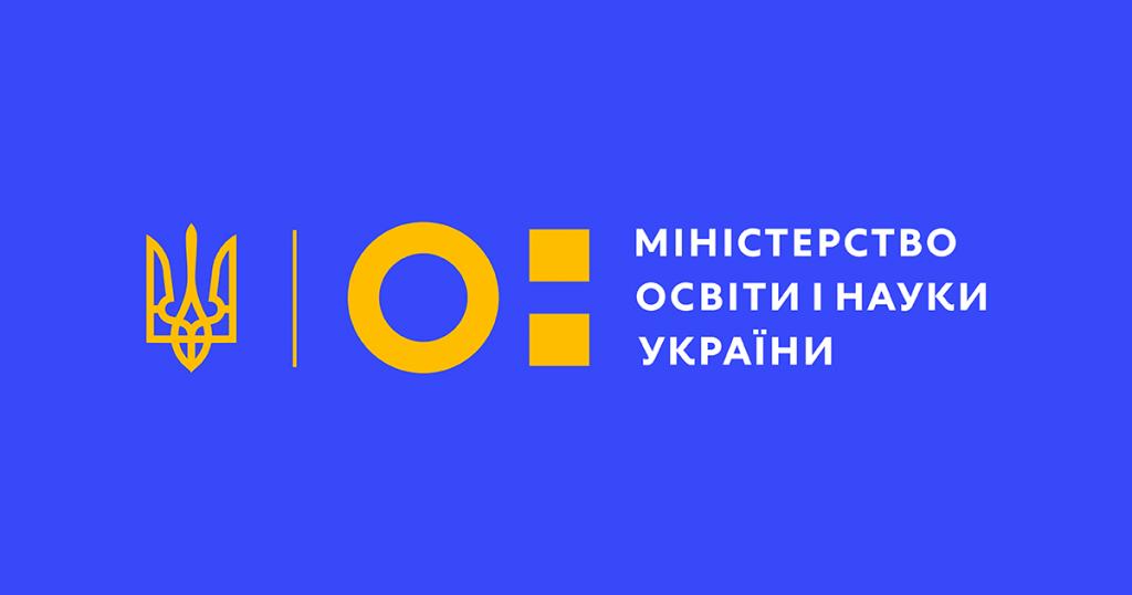 Студентка ХНУРЕ увійшла до складу галузевої експертної ради МОН України