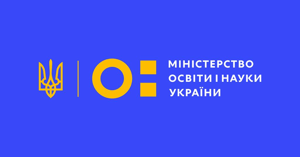 Ученых ХНУРЭ наградили государственными стипендиями в области науки и техники Украины