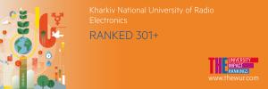 ХНУРЕ посів 301+ місце у міжнародному рейтингу університетів THE University Impact Rankings