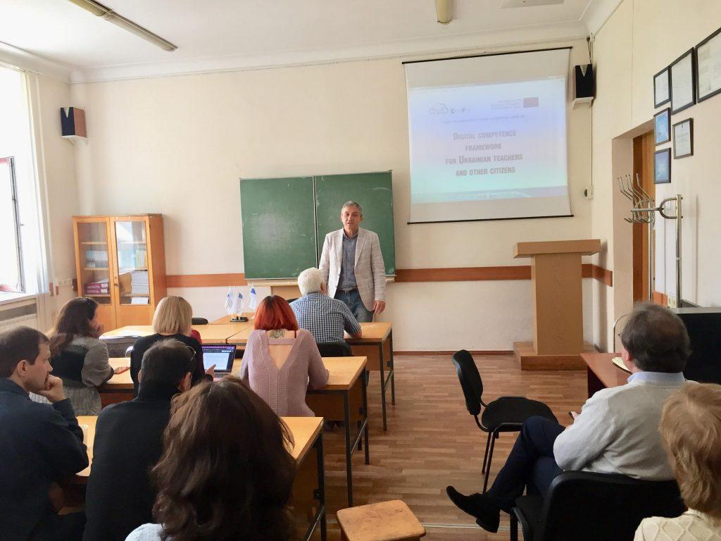 Преподавателей ХНУРЭ проинформировали о действующих проектах Эразмус +