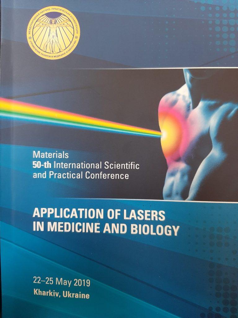 Ученые кафедры БМИ представили свои исследования на Международной конференции